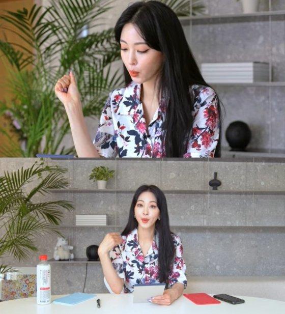 배우 한예슬이 각종 의혹을 해명했다. /사진=유튜브 채널 '한예슬is' 영상 캡처