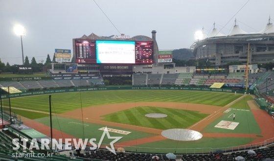 비가 내리고 있는 인천SSG랜더스필드./사진=심혜진 기자