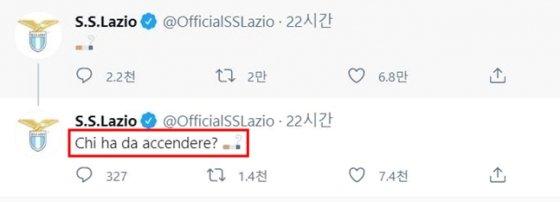 라치오 구단 관계자가 댓글로 마우리치오 사리 감독에 대한 힌트를 추가했다./사진=라치오 공식 트위터