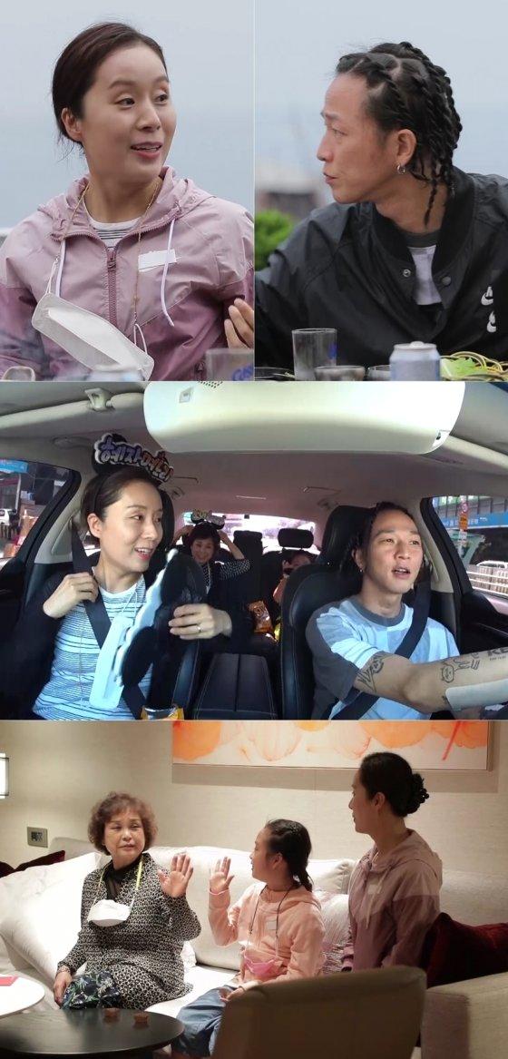 /사진제공=KBS 2TV '살림하는 남자들2'