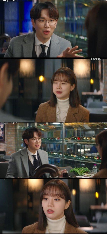 /사진= tvN '간 떨어지는 동거' 방송 화면