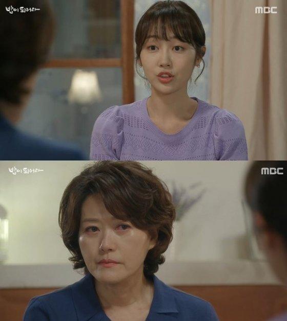 /사진= MBC '밥이 되어라' 방송 화면
