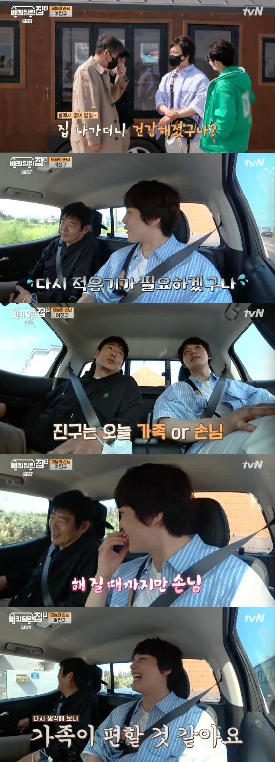 /사진=tvN '바퀴 달린 집2' 방송화면 캡처