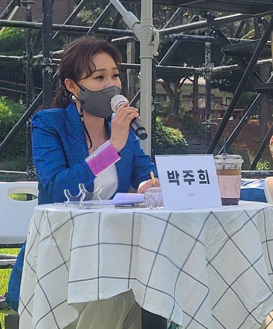 가수 박주희 /사진제공=그루벤터