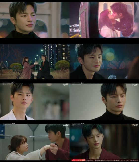 tvN 월화드라마 '어느 날 우리 집 현관으로 멸망이 들어왔다'에서 멸망 역을 맡은 서인국/사진=tvN 월화드라마 '어느 날 우리 집 현관으로 멸망이 들어왔다' 방송 화면 캡처