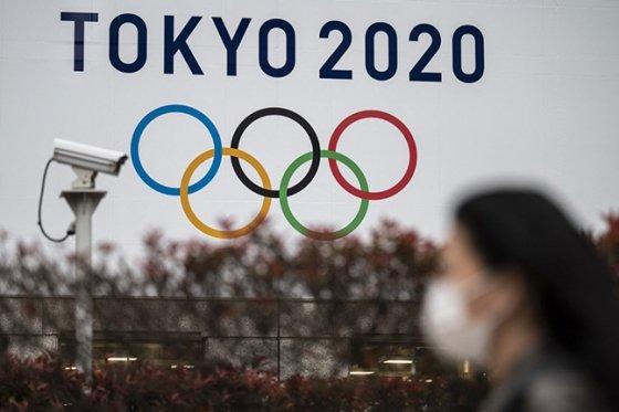 도쿄도청에 걸린 2020 도쿄올림픽 배너. /AFPBBNews=뉴스1