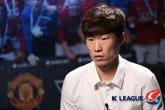 박지성. /사진=한국프로축구연맹