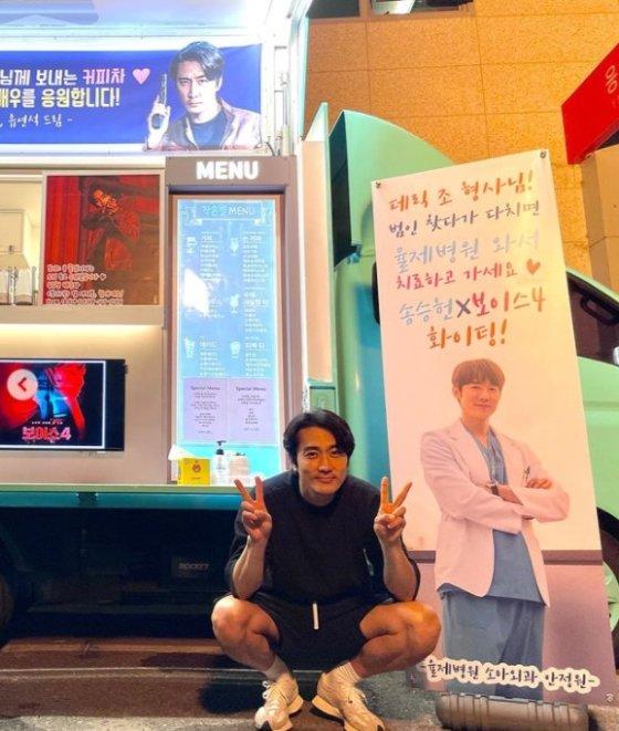 /사진=송승헌 인스타그램