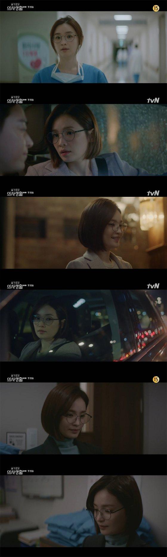 /사진=tvN '슬의생2' 방송 캡처