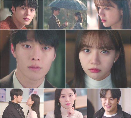 tvN 수목드라마 '간 떨어지는 동거'에서 장기용이 이혜리를 향한 사랑을 깨달았다./사진제공=tvN 수목드라마 '간 떨어지는 동거'
