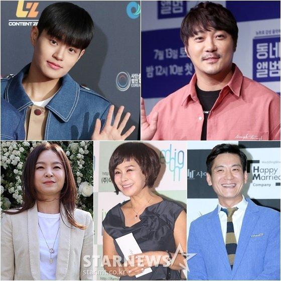이대휘(왼쪽위부터 시계방향), KCM, 정성호, 현숙, 왁스 /사진=스타뉴스