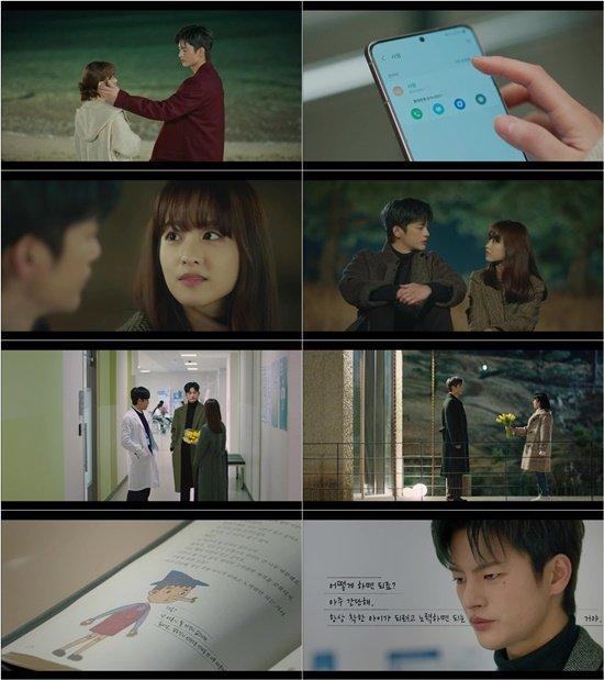 /사진=tvN '어느날 우리집 현관으로 멸망이 들어왔다'