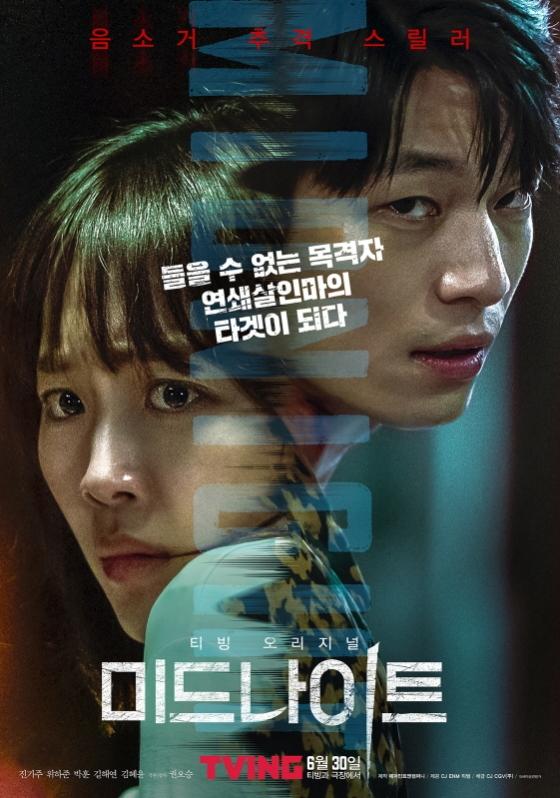 Download Film Korea Midnight Subtitle Indonesia