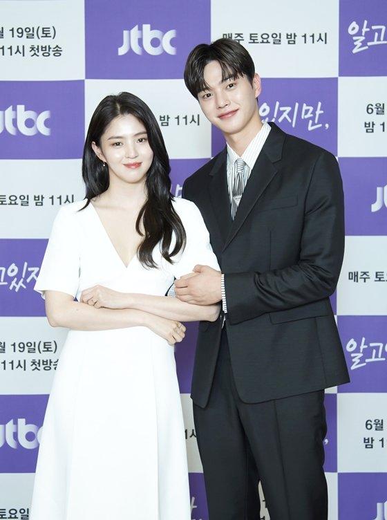 한소희, 송강/사진=JTBC