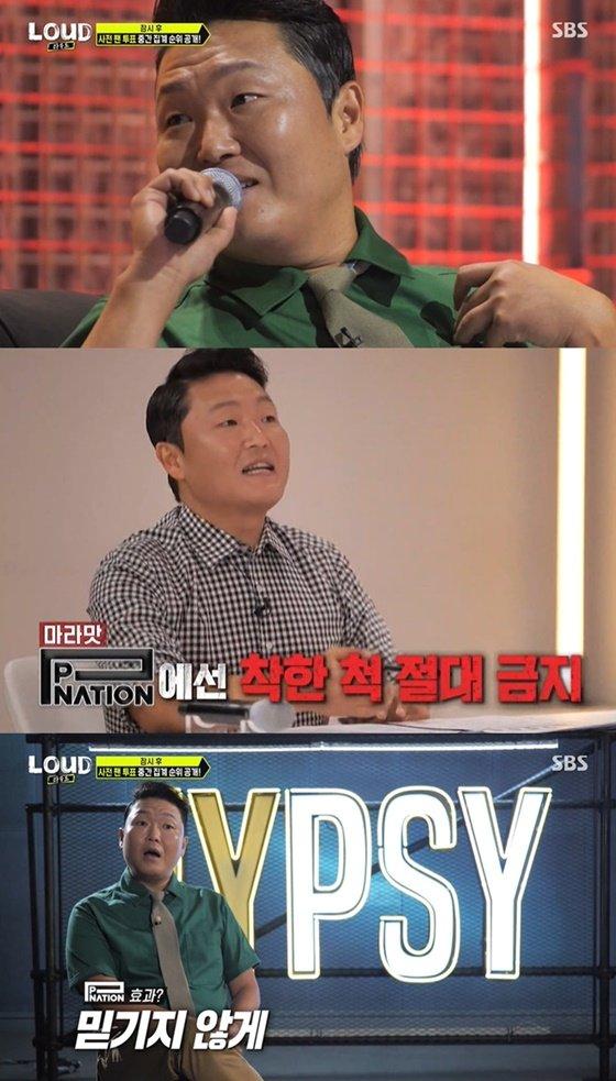 /사진=SBS '피네이션' 방송화면 캡처