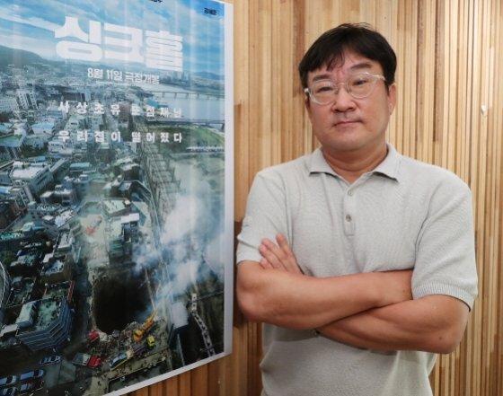 '싱크홀' 제작자 더타워픽쳐스 이수남 대표/사진=김창현 기자
