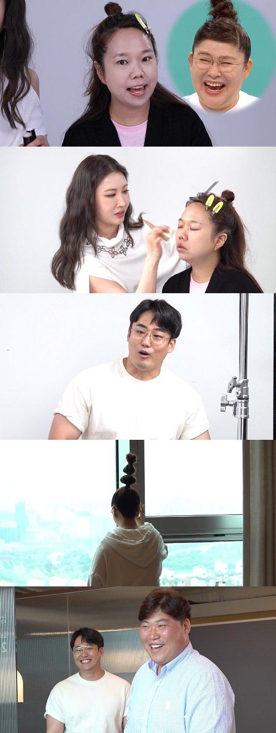홍현희가 MBC '전지적 참견 시점'에서 홍현희로 깜짝 변신한다./사진=MBC '전지적 참견 시점'