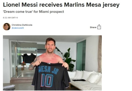리오넬 메시가 마이너리그 유망주의 유니폼을 들고 있다. /사진=MLB.com 캡처