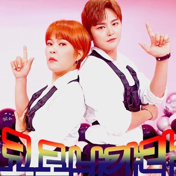 조혜련, 이도진이 캠페인송 '코로나가라'를 발매했다./사진=좋은날엔ENT