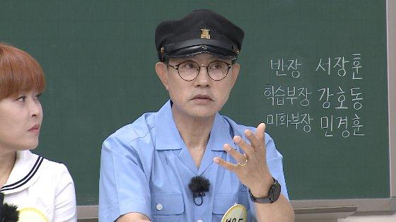 설운도 /사진제공=JTBC