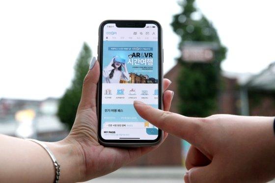 인천 스마트관광도시 여행을 위한 '인천e지' 어플리케이션 메인화면
