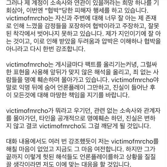/사진=조병규, 김씨 지인 인스타그램