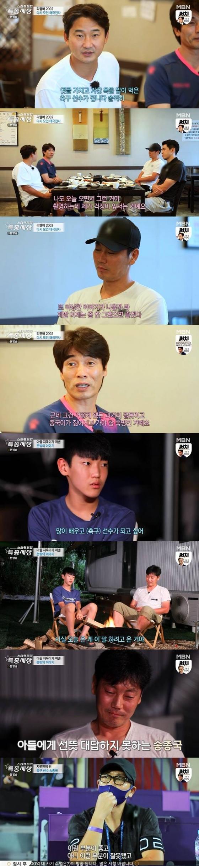 /사진=MBN '현장르포 특종세상' 방송 캡처