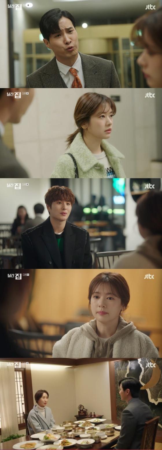 /사진=JTBC '월간 집' 방송화면 캡처