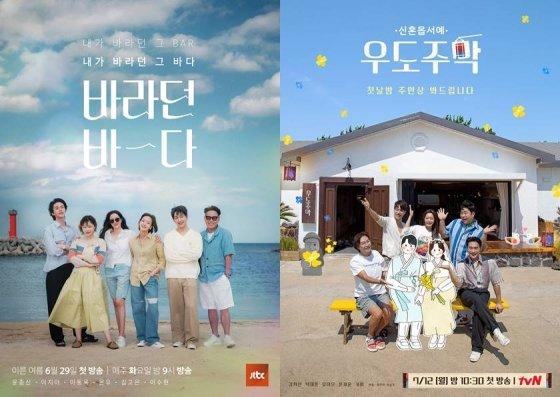 /사진=JTBC, tvN
