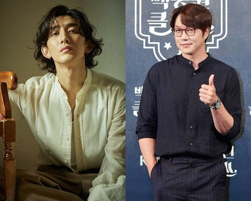 잔나비 최정훈, 성시경(왼쪽부터) /사진제공=페포니뮤직, KBS