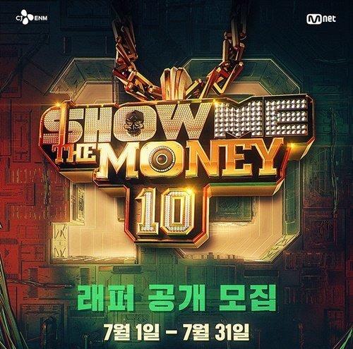 /사진= Mnet