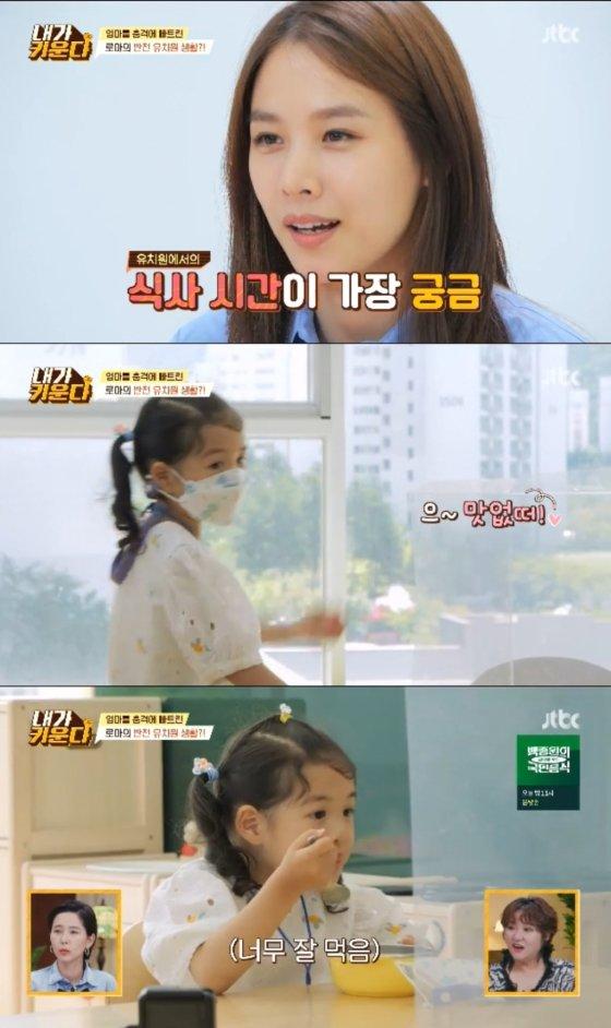 /사진=JTBC '내가 키운다' 방송 캡처