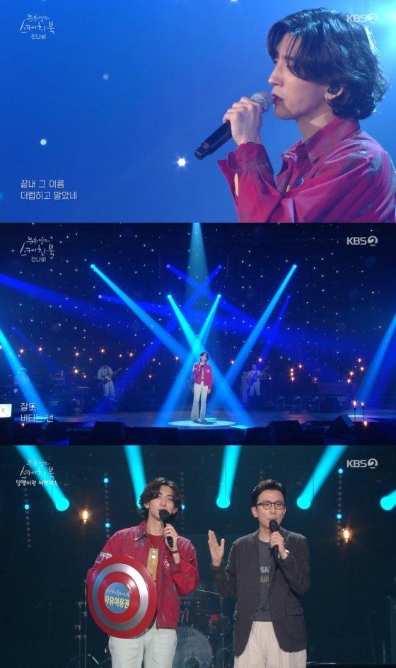 /사진=KBS 2TV '유희열의 스케치북' 방송화면