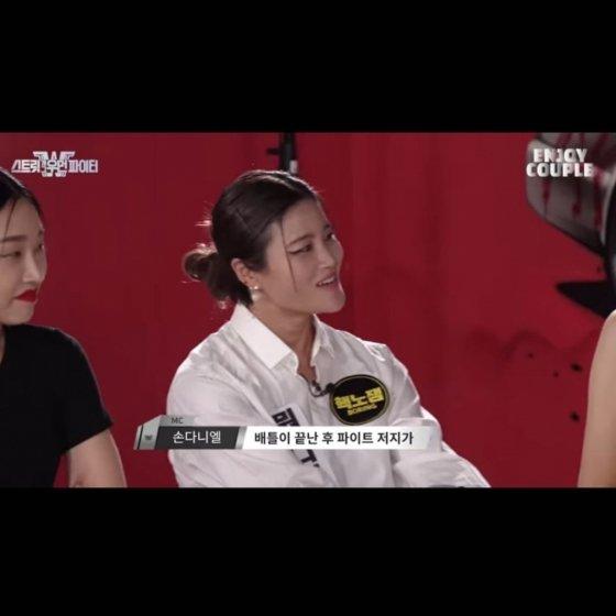 /사진=김혜선 인스타그램