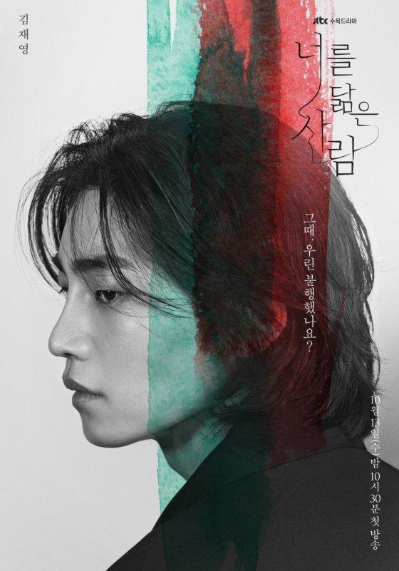 셀트리온 엔터테인먼트, JTBC스튜디오
