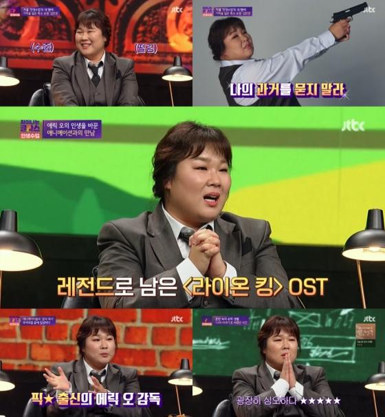 코미디언 김민경 /사진=JTBC '차이나는 클라스' 방송 캡처