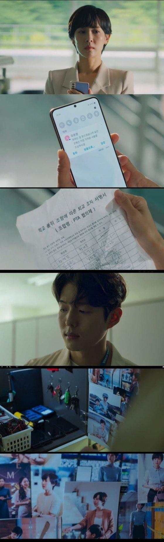/사진= tvN '하이클래스' 방송 화면