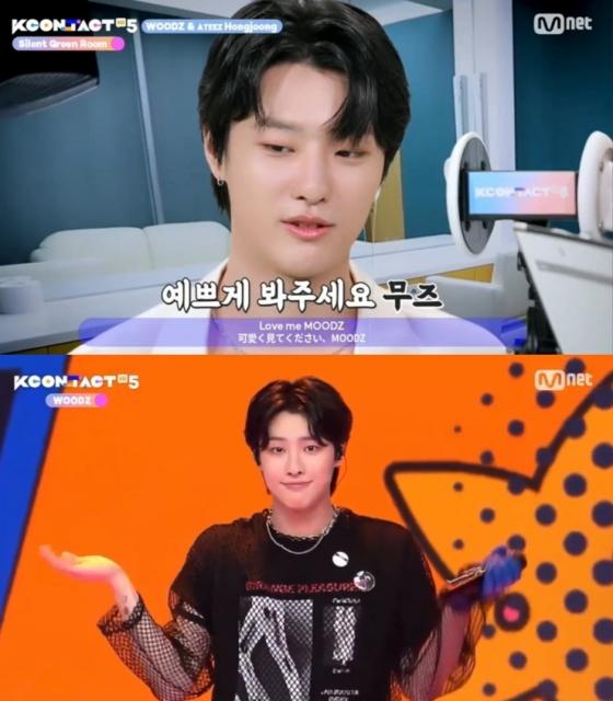 우즈(조승연), '케이콘택트' 보컬+퍼포먼스+팬사랑 '퍼펙트'..새 앨범 스포까지 '컴백 기대UP'