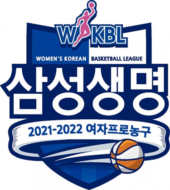 삼성생명 2021~2022 여자프로농구 엠블럼. /사진=WKBL