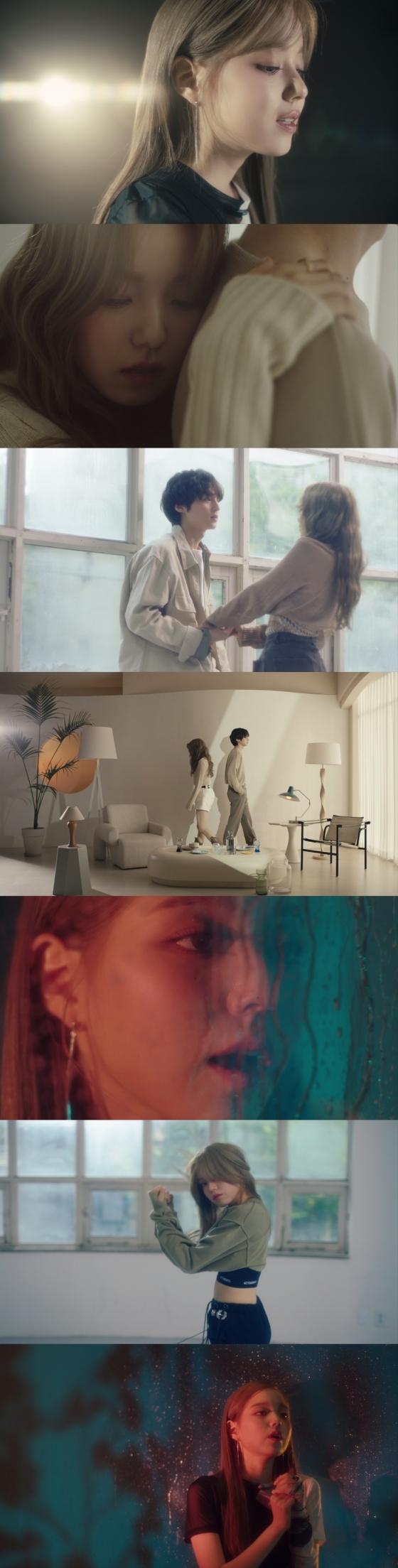 /사진='COLE LOVE' 뮤직비디오