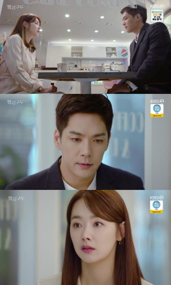 /사진=KBS 2TV '빨강구두' 방송화면 캡처