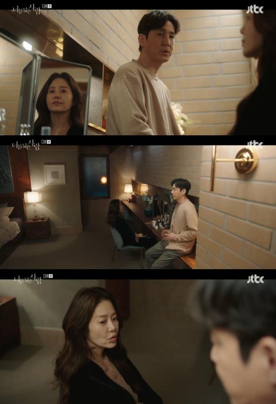 /사진=JTBC '너를 닮은 사람' 방송화면 캡처