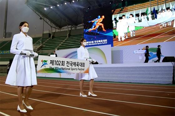 14일 경북 구미시민운동장에서 진행된 제102회 전국체육대회 폐회식. /사진=대한체육회
