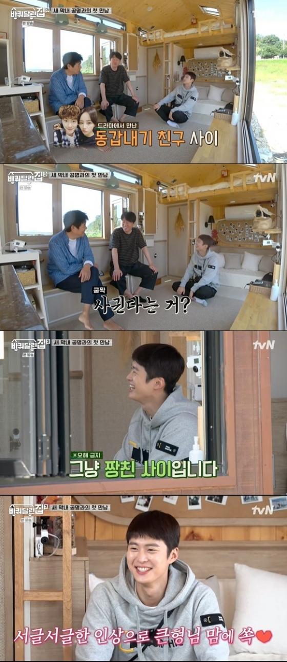 /사진= tvN '바퀴달린 집3' 방송 화면
