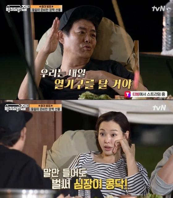 /사진= tvN '바퀴달린집3' 방송 화면