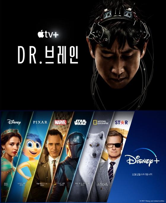 애플TV플러스와 디즈니플러스가 韓런칭에 임하는 차이