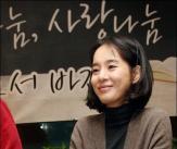 션-정혜영 부부와 함께하는 도서바자회
