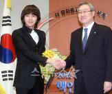 장근석, 핵안보정상회의 홍보대사 위촉