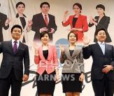 SBS '2012 국민의 선택' 기자간담회