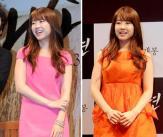 박보영 '형형색색 초미니의 향연'